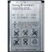 Аккумуляторная батарея Sony Ericsson Z500 750mAh
