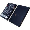 Аккумуляторная батарея HTC HERA160 Li-ion 1050mah