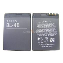 Аккумуляторная батарея Nokia BL-4B 6131 700mah
