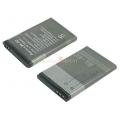 Аккумуляторная батарея Nokia BL-4C 6300 720mah