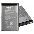 Аккумуляторная батарея Nokia BL-5CT 1050mah