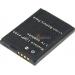 Аккумуляторная батарея LG LGIP-410A KG289 Li-ion 600mah