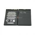 Аккумуляторная батарея Nokia BL-4U Asha 305 800mah