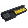 Оригинальная аккумуляторная батарея Lenovo 42T4881 ThinkPad X220 Tablet black 56Wh