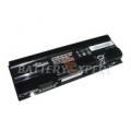 Оригинальная акуумуляторная батарея Fujitsu-Siemens BTP-C5K8 Amilo PA3553 black 4800mAhr