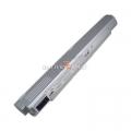 Аккумуляторная батарея MSI MS1006 X600 white 5200mAhr
