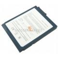 Аккумуляторная батарея Fujitsu-Siemens FPCBP89 LifeBook E8020 blue 3800mAhr