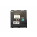 Аккумуляторная батарея Fujitsu-Siemens FPCBP88 LifeBook E8010 black 5200mAhr