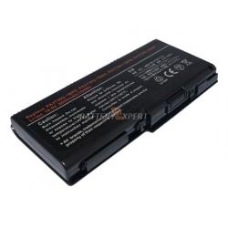 Аккумуляторная батарея Toshiba PA3730U-1BRS Qosmio X500 black 4400mAhr