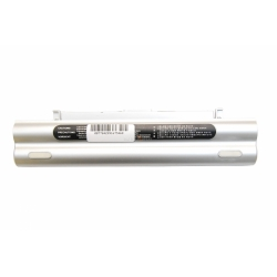 Аккумуляторная батарея Samsung SSB-X10LS3 X10 silver 5200mAh