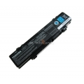 Оригинальная аккумуляторная батарея Toshiba PA3757U Qosmio F60 black 48Wh