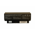 Аккумуляторная батарея HP Compaq HSTNN-OB77 2230s black 5200mAhr