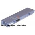Аккумуляторная батарея Sony PCGA-BP2R Vaio PCG-R600 silver 3000mAh