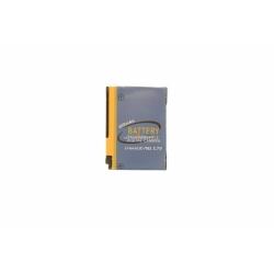 Аккумуляторная батарея Kodak KLIC-7002 3.7V blue 600mAh