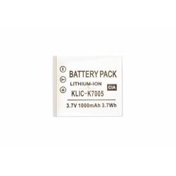 Аккумуляторная батарея Kodak KLIC-7005 3.7V white 1000mAh