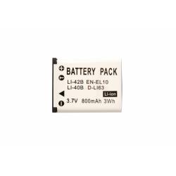 Аккумуляторная батарея Nikon EN-EL10 3.7V white 800mAh