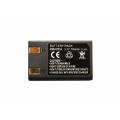 Аккумуляторная батарея Panasonic CGR-S101A 3.7V black 700mAh