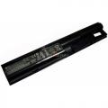 Оригинальная аккумуляторная батарея HP Compaq HSTNN-LB2R ProBook 4330s black 47 Wh