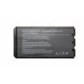 Аккумуляторная батарея Dell M5701 Inspiron 2200 black 5200mAh