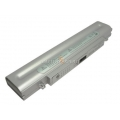 Аккумуляторная батарея Samsung SSB-X15LS6 X20 silver 5200mAh