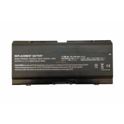Усиленная аккумуляторная батарея Toshiba PA2522 Satellite A20 8800mAhr