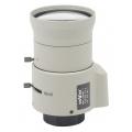 Камера видеонаблюдения NVL-550D/IR
