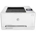 Принтер HP Color LJ Pro M252n