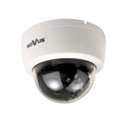 Камера видеонаблюдения NVC BC2403D/IR-II (Белая)