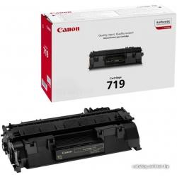 "Картридж Canon 719 ""пустышка"""